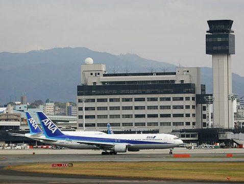 Osaka Itami Airport Transfer Service