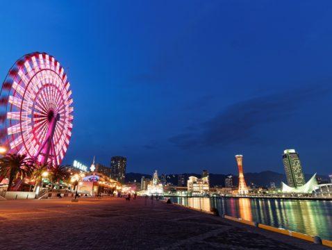 神户1日游 (9小时)