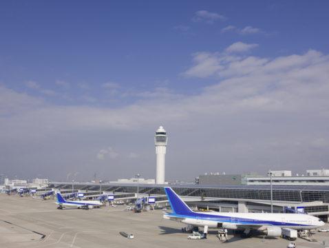中部国际机场接送服务