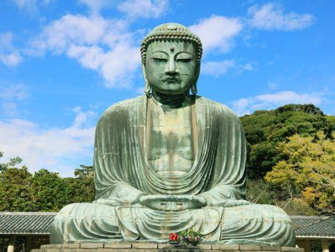 Kamakura 1 Day Tour (9 hours)