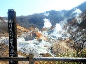 When in Hokkaido, you must visit Noboribetsu Onsen near Sapporo