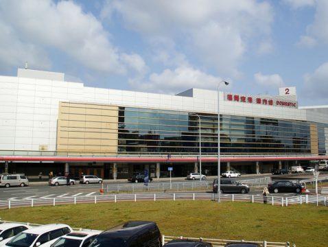 福冈机场接送服务