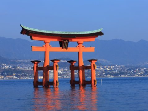 Hiroshima 1 Day Tour (8 hours)