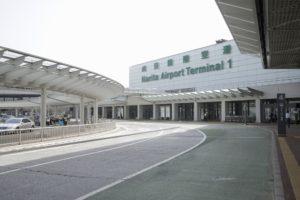 到着後、迷わないために!基本の成田空港インフォメーション